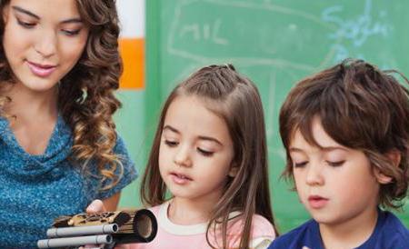Jard n infant l auxiliar ofec futuros cientificos for Auxiliar de jardin de infancia a distancia