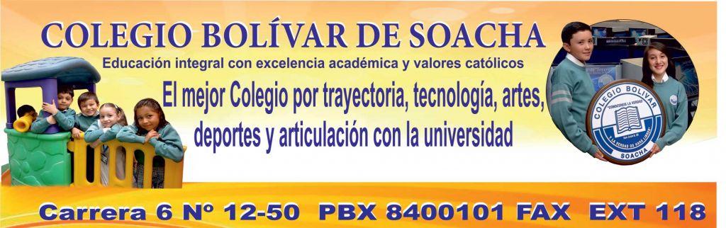 Colegios soacha ofec futuros cientificos colegios for Colegio bolivar y freud
